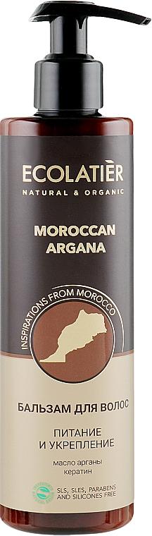 Haarspülung mit marokkanischem Argan - Ecolatier Moroccan Argana Hair Balm — Bild N2
