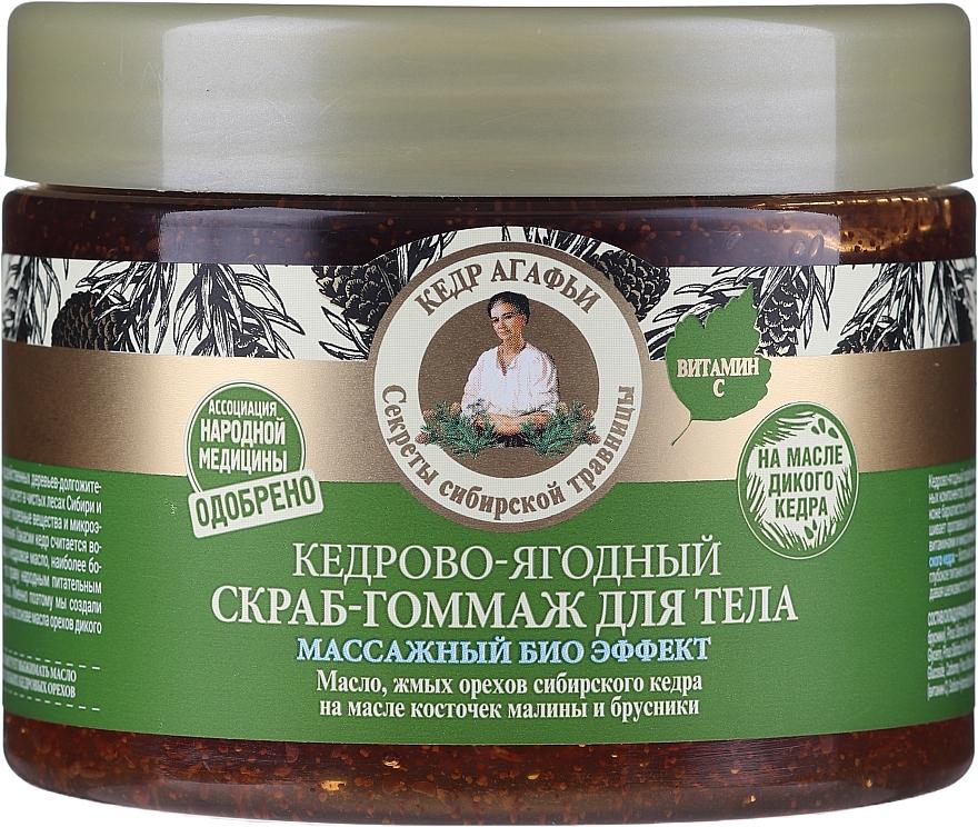 Körperpeeling mit Zedern-, Preiselbeersamen- und Himbeersamenöl - Rezepte der Oma Agafja