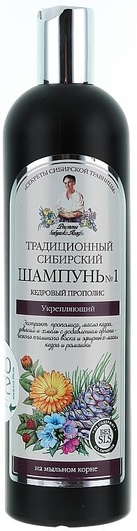 """Traditionelles sibirisches Shampoo №1 mit Zeder-Propolis """"Verstärkung"""" - Rezepte der Oma Agafja — Bild N1"""