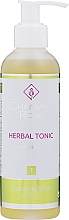 Düfte, Parfümerie und Kosmetik Gesichtstonikum mit Kräutern für fettige und Problemhaut - Charmine Rose Herbal Tonic
