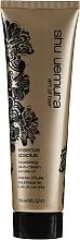 Düfte, Parfümerie und Kosmetik Pflegecreme für widerspenstiges oder sehr trockenes Haar - Shu Uemura Art Of Hair Essence Absolue Essence Absolue Nourishing Oil-In-Cream
