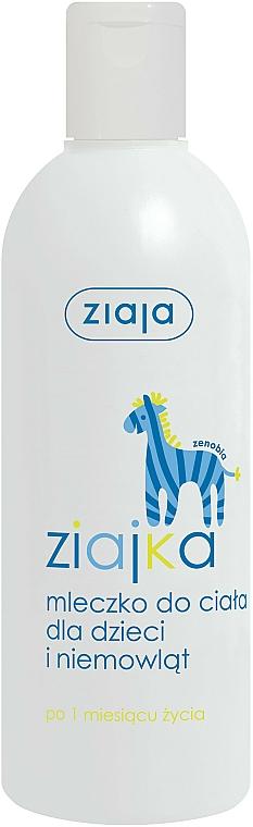 Kinderkörpermilch - Ziaja Body Milk for Kids