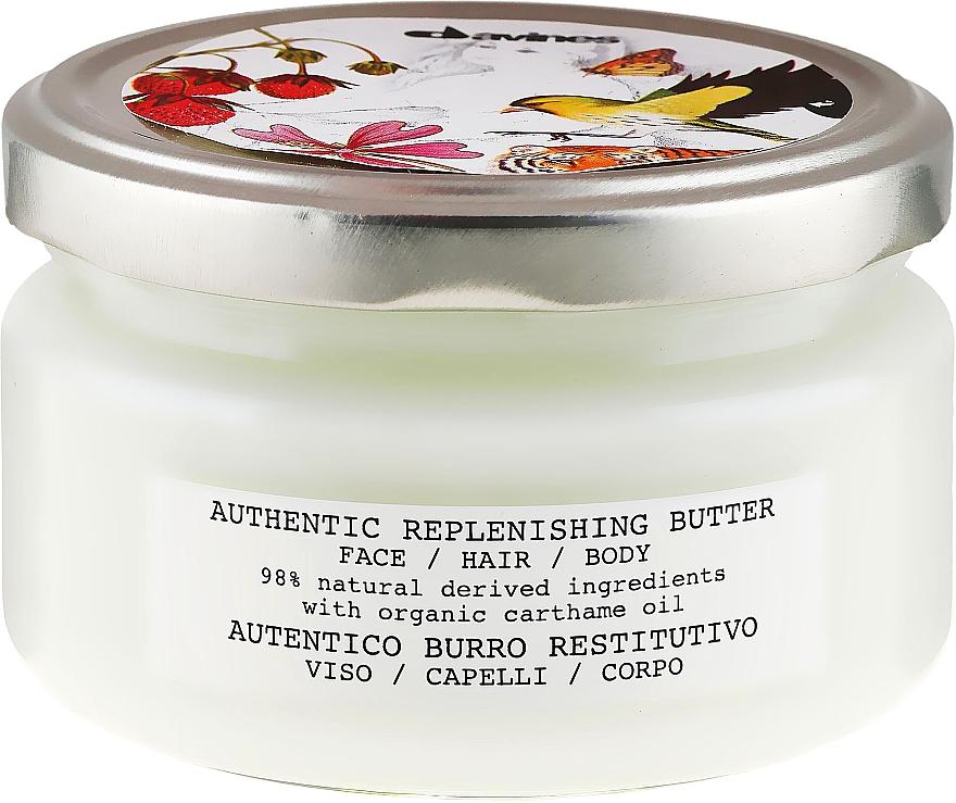 Regenerierende und feuchtigkeitsspendende Butter für Gesicht, Haar und Körper - Davines Authentic — Bild N1