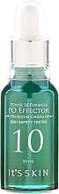Düfte, Parfümerie und Kosmetik Aktives Gesichtsserum zur Verengung der Poren - It's Skin Power 10 Formula PO Effector