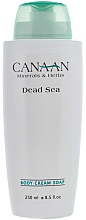 Creme-Seife für Körper - Canaan Minerals & Herbs Body Cream Soap — Bild N2