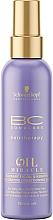 Düfte, Parfümerie und Kosmetik Spray-Conditioner mit Kaktusfeigenöl für strapaziertes und trockenes Haar - Schwarzkopf Professional Bonacure Oil & Micro Keratin Milk