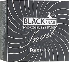 Düfte, Parfümerie und Kosmetik Feuchtigkeitsspendende Hydrogel-Augenpatches mit kolloidalem Gold und Schneckenextrakt - FarmStay Black Snail Hydrogel Eye Patch