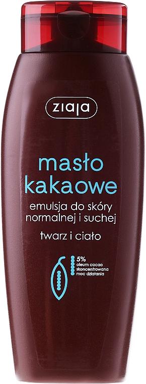 Gesichts- und Körperemulsion mit Kakaobutter - Ziaja Emulsion For Face and Body