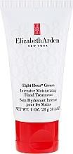 Düfte, Parfümerie und Kosmetik Feuchtigkeitsspendende Handpflegecreme - Elizabeth Arden Eight Hour Cream Intensive Moisturizing Hand Treatment