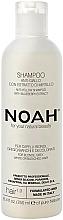 Düfte, Parfümerie und Kosmetik Anti-Gelbstich Shampoo für blondes, graues, weißes und gebleichtes Haar mit Blaubeerextrakt - Noah Anti-Yellow Shampoo