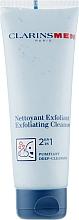 Düfte, Parfümerie und Kosmetik Klärendes Gesichtspeeling - Clarins Men Exfoliating Cleanser
