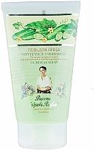 Erfrischendes Gesichtsgel mit Gurkenextrakt - Rezepte der Oma Agafja — Bild N1