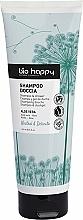 Düfte, Parfümerie und Kosmetik 2in1 Haarshampoo und Duschgel mit Aloe Vera - Bio Happy Neutral & Delicate Shampoo & Shower