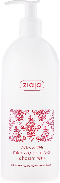 Nährende Körperlotion mit Cashmere - Ziaja Body Milk