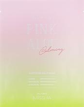 Düfte, Parfümerie und Kosmetik Beruhigende Gelee-Gesichtsmaske mit pink Aloe - Missha Premium Pink Aloe Soothing Jelly Mask