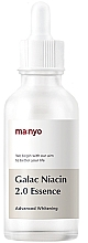 Düfte, Parfümerie und Kosmetik Feuchtigkeitsspendende Gesichtsessenz - Manyo Galac Niacin 2.0 Essenc