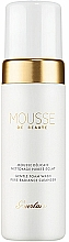 Düfte, Parfümerie und Kosmetik Gesichtsreinigungsschaum - Guerlain De Beaute Mousse
