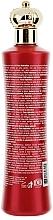 Feuchtigkeitsspendendes Shampoo für trockenes und coloriertes Haar - CHI Farouk Royal Treatment by CHI Hydration Shampoo — Bild N2