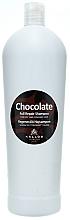 Düfte, Parfümerie und Kosmetik Shokolade Regenerierendes Shampoo für trockenes und brüchiges Haar - Kallos Cosmetics Chocolate Full Repair Shampoo