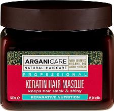 Düfte, Parfümerie und Kosmetik Pflegende Keratinmaske für alle Haartypen - Arganicare Keratin Nourishing Hair Masque