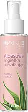 Düfte, Parfümerie und Kosmetik Feuchtigkeitsspendendes Körper- und Handspray mit Aloe - Bandi Professional Limited Edition