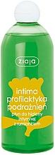 Düfte, Parfümerie und Kosmetik Gel für die Intimhygiene mit Kamille - Ziaja Intima Gel