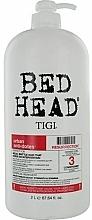 Repair-Haarspülung für coloriertes Haar - Tigi Bed Head Urban Antidotes Resurrection Conditioner — Bild N8