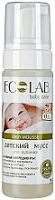 Düfte, Parfümerie und Kosmetik Sanfter Badeschaum für Babys 0+ Jahre - ECO Laboratorie Baby Mousse