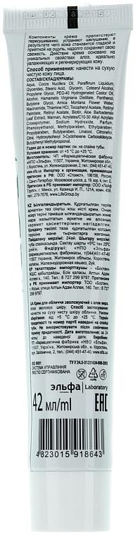 Feuchtigkeitsspendende Gesichtscreme mit Aloe Vera - Hausarzt — Bild N2