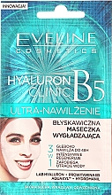 Düfte, Parfümerie und Kosmetik 3in1 Ultra-Feuchtigkeitsspendende Glättungsmaske für das Gesicht - Eveline Cosmetics Hyaluron Expert Ultra-Hydration Smoothing Mask