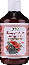 Düfte, Parfümerie und Kosmetik Gesichtsreinigungsmilch mit Mohnöl - Eco U Poppy Seed Oil Cleansing Milk