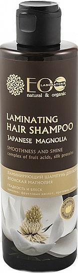 Glättendes Haarshampoo mit Kobushi-Magnolie - ECO Laboratorie Laminating Hair Shampoo