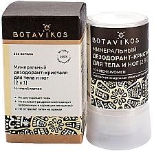 Düfte, Parfümerie und Kosmetik 2in1 Mineralisches Deo-Kristall für Körper und Füße - Botavikos Energy Body & Foot Spray Deodorant
