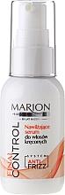 Düfte, Parfümerie und Kosmetik Feuchtigkeitsspendendes Serum für lockiges Haar - Marion Professional Final Control