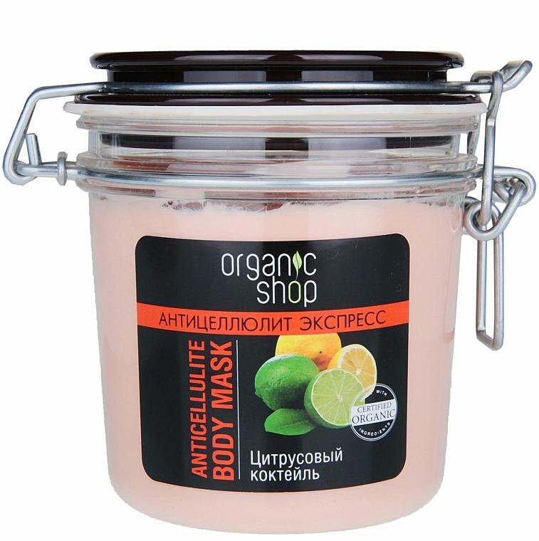 Anti-Cellulite Körpermaske mit Bio Aprikosenkernöl und Grüntee-Extrakt - Organic Shop Anticellulite Body Mask