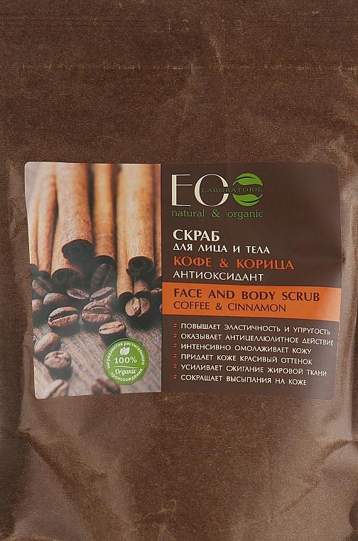Gesichts- und Körperpeeling mit Kaffee und Zimt - ECO Laboratorie Face And Body Scrub Coffee & Cinnamon