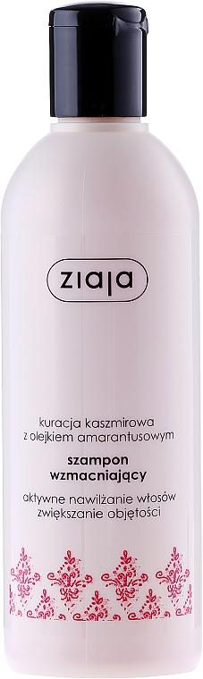 Shampoo - Ziaja Shampoo