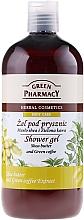 """Düfte, Parfümerie und Kosmetik Duschgel """"Sheabutter & Grüner Kaffee"""" - Green Pharmacy"""