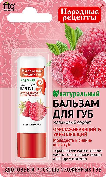 Natürlicher Lippenbalsam mit Bio Himbeersamenöl und Cranberry-Extrakt - Fito Kosmetik Volksrezepte