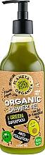 Düfte, Parfümerie und Kosmetik Pflegendes Duschgel mit grünem Apfel und Avocado - Planeta Organica Anti-Pollution Skin Super Food Shower Gel