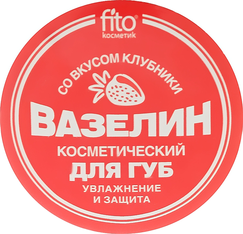Lippen Vaseline mit Erdbeergeschmack - Fito Kosmetik