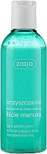 Düfte, Parfümerie und Kosmetik Peelinggel für das Gesicht - Ziaja Manuka Tree Peeling Gel