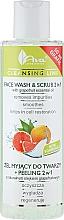Düfte, Parfümerie und Kosmetik 2in1 Gesichtswaschgel & Peeling mit ätherischem Grapefruitöl - Ava Laboratorium Cleansing Line Face Wash & Scrub 2 In 1 With Grapefruit Essential Oil