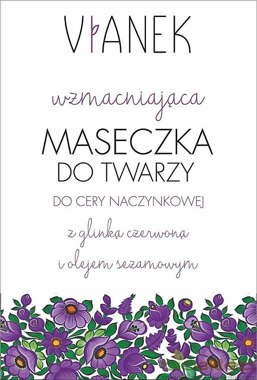 Pflegende Gesichtsmaske - Vianek