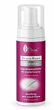 Düfte, Parfümerie und Kosmetik Gesichtsreinigungsschaum - Ava Laboratorium Rosacea Repair Foam