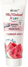 Düfte, Parfümerie und Kosmetik Fluoridfreies Kinderzahnpasta-Gel mit Wassermelonengeschmack - Vitex Frutodent Kids