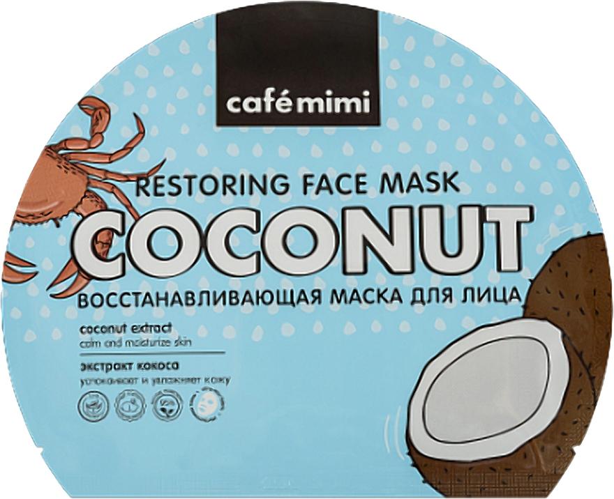 Regenerierende Tuchmaske für das Gesicht mit Kokosnussetxrakt - Cafe Mimi Restoring Face Mask Coconut