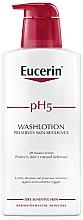 Düfte, Parfümerie und Kosmetik Körperreinigungslotion für empfindliche Haut - Eucerin pH5 WashLotion