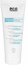 Düfte, Parfümerie und Kosmetik Mildes Shampoo mit Olivenblatt und Malve - Eco Cosmetics
