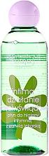 Düfte, Parfümerie und Kosmetik Gel für die Intimhygiene mit Salbei - Ziaja Intima Gel